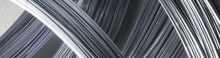 Узнать цены на проволоку нержавеющую 1 мм, 1.2 мм, 1.6 мм, 2 мм от производителя - Регион Сталь.
